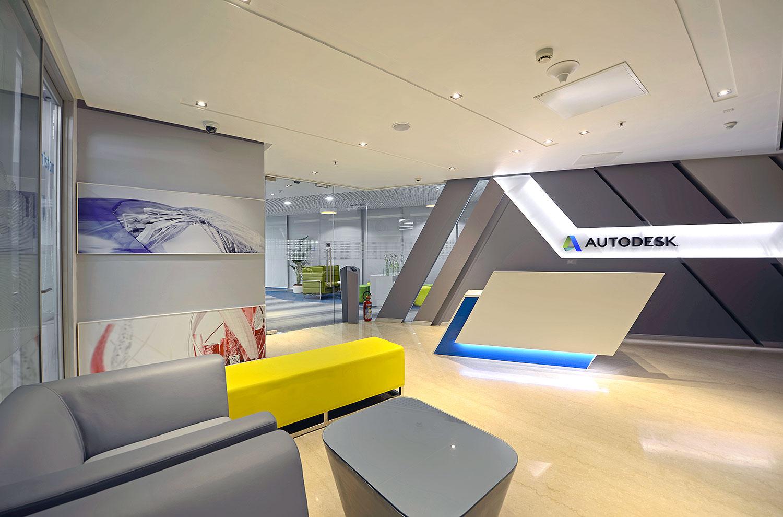 Project Autodesk, Mumbai